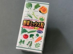 野菜ミックス粒 (2)