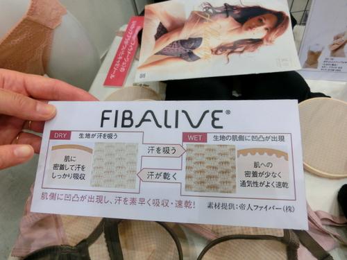 3D FIBALIVE