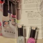 胡粉ネイル☆京の絵の具屋さんが作った天然素材ネイル