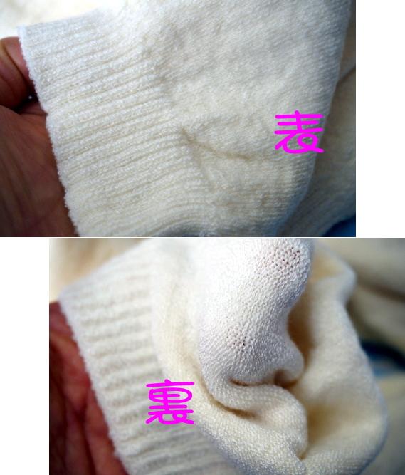 リブ編み足首