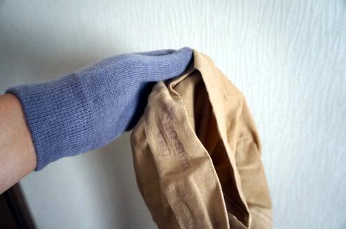 手袋 キュットスリム