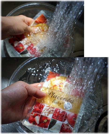 流水解凍 サイビー