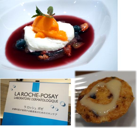 Laroche-PosayXLa Couped'or