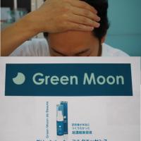レゴリスグリーンムーンミルクエッセンス