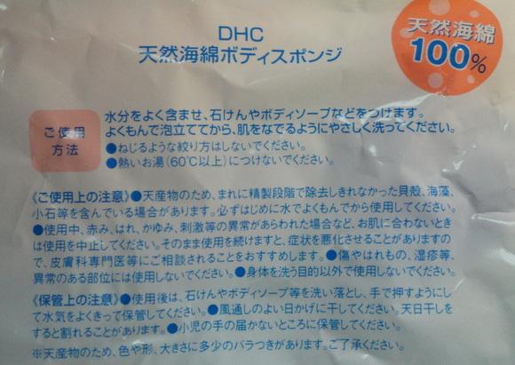 02-DSC02878