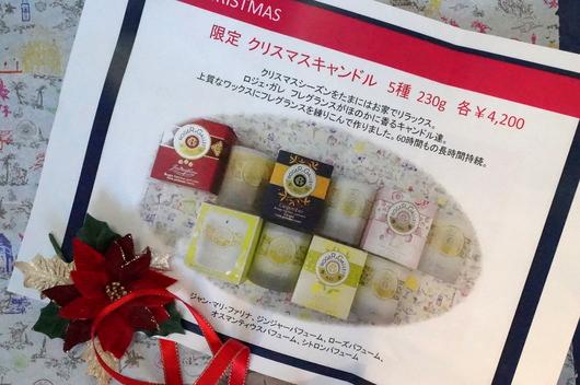 クリスマス・キャンドル 種類