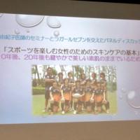スポーツを楽しむ女性のためのスキンケアの基本