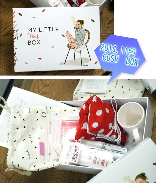 11月BOX