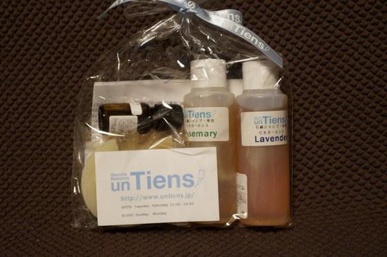 アンティアン無添加石鹸シャンプー2種・ビネガーリンス2種・椿油お試しセット