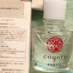 Coyori 美容液オイル☆高機能自然派エイジングケア