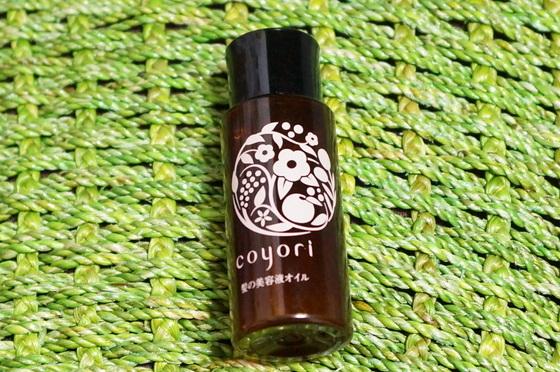 コヨリ 髪の美容液オイル
