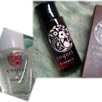 【Coyori美容液オイル】めっちゃお得な『限定キャンペーン』始まりました♪