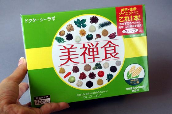 美禅食コーン味