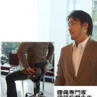 伊藤和磨先生
