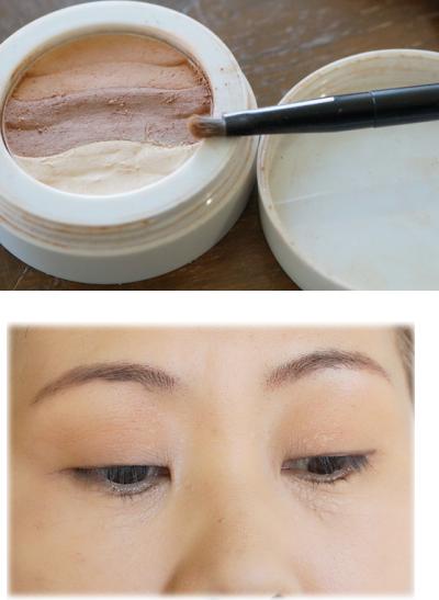 眉毛のシャドウ