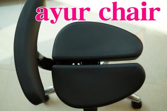 ayur chair