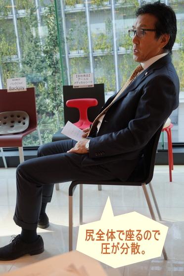 日本人の姿勢