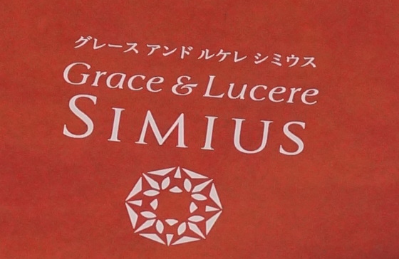 Grace&Lucere(グレース&ルケレ)