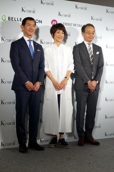 JFRX千趣会【オムニファッションブランド『Kcarat』新店舗オープニングイベント】