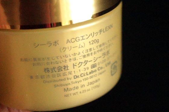 アクアコラーゲンゲル 120g