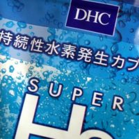 DHC H2 Supplement
