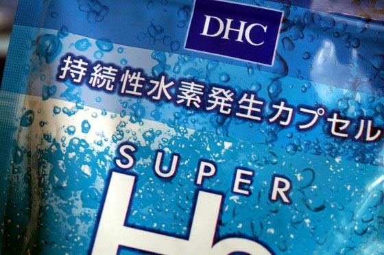 DHC H2 Supplement
