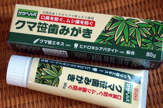 ササヘルス 歯磨き粉
