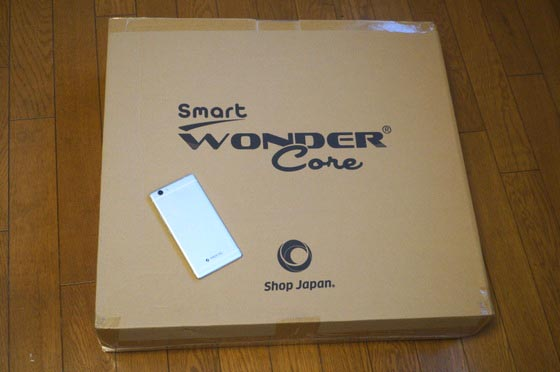 wondercore-smartとrei