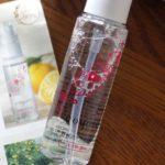 【アロマスプレー】柚子の香でさっぱり・リフレッシュ♪ 国産精油のアロマミストがもらえます~