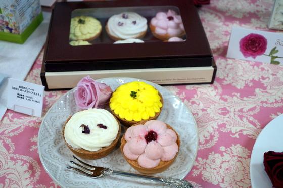 ギフトカップケーキ