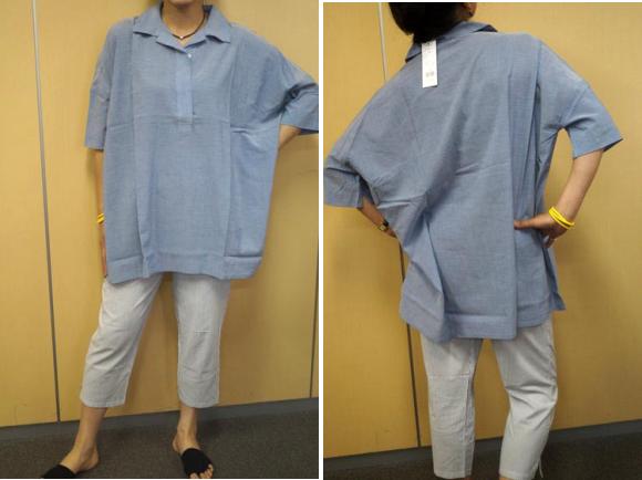 スキッパーシャツパジャマ