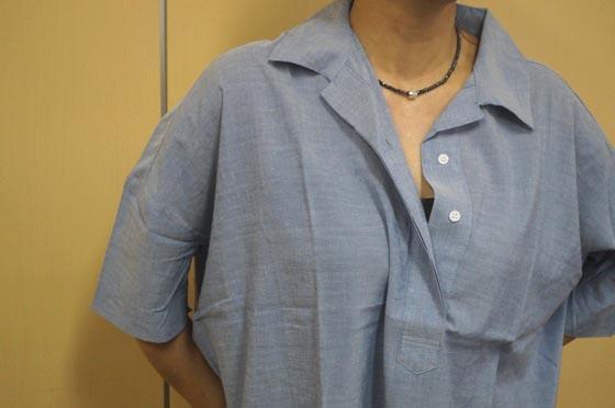 パジャマの衿