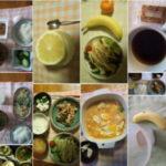 【ワンダーコアスマート】2週間チャレンジ中に摂ったサプリと食事