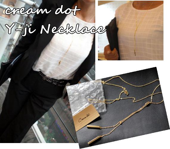 cream dot Y-ji Necklace