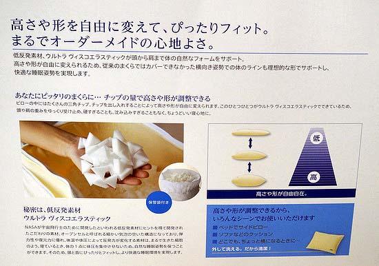 makura-box-2