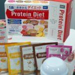 dhc-protein-diet