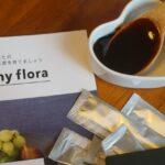 be-my-flora-口コミ