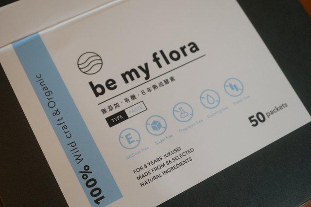 be my flora」