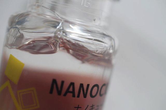 ナノキューブ