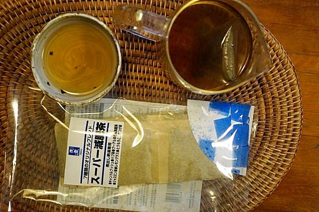 スーパー減肥茶