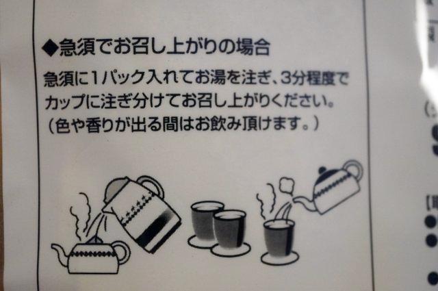 スーパー減肥茶急須
